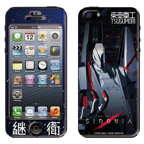 iPhone SE/5s/5 ケース シドニアの騎士 SD 001 iPhone SE/5s/5スキンシール_0