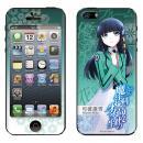 魔法科高校の劣等生 MHS Miyuki iPhone SE/5s/5スキンシール