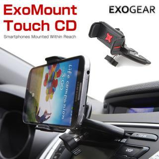 車のCDスロットに取り付けるスマホフォルダー ExoMount Touch CD_5