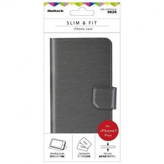 【iPhone7 Plusケース】スリムヘアライン PU手帳型ケース  iPhone 7 Plus_1