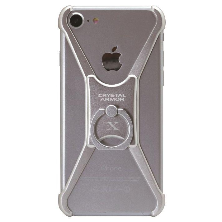 iPhone8/7/6s/6 ケース CRYSTAL ARMOR  X Ring アルミバンパー シルバー iPhone 8/7/6s/6_0