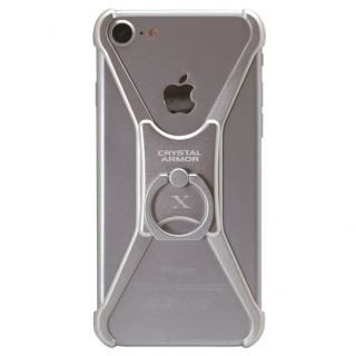 iPhone8/7/6s/6 ケース CRYSTAL ARMOR  X Ring アルミバンパー シルバー iPhone 8/7/6s/6