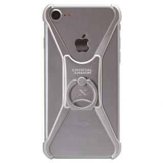 【iPhone8/7/6s/6ケース】CRYSTAL ARMOR  X Ring アルミバンパー シルバー iPhone 8/7/6s/6【3月上旬】