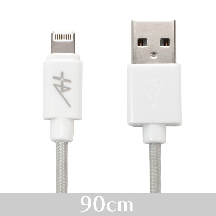 [90cm]A+ Lightningケーブル_0