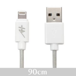 [90cm]A+ Lightningケーブル