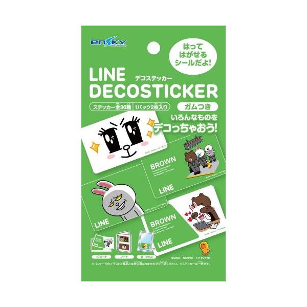 LINE デコステッカーガム_0