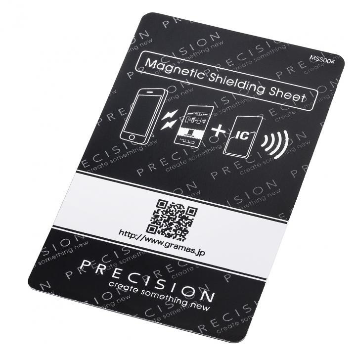 PRECISION 高密度電波干渉防止カード