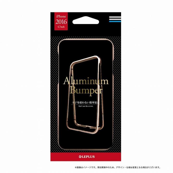 簡単着脱アルミバンパーAluminum Bumper ゴールド iPhone 7