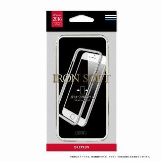 シリコン+アルミバンパー Iron Soft シルバー iPhone 7