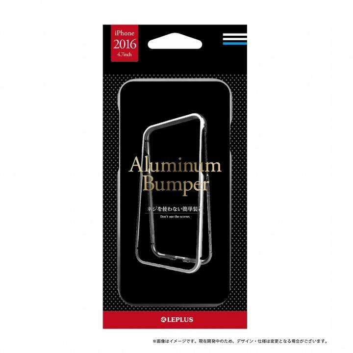 簡単着脱アルミバンパーAluminum Bumper シルバー iPhone 7