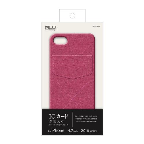 【iPhone7ケース】カードポケット付きファブリックケース ピンク iPhone 7_0