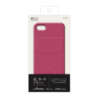 [5月特価]カードポケット付きファブリックケース ピンク iPhone 7