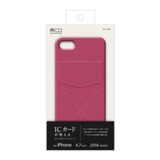iPhone7 ケース カードポケット付きファブリックケース ピンク iPhone 7