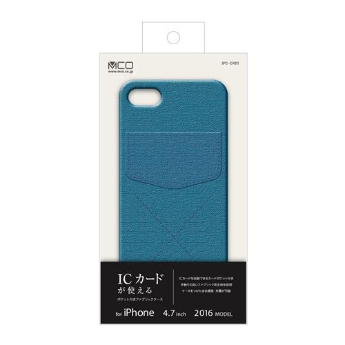 [5月特価]カードポケット付きファブリックケース ネイビー iPhone 7