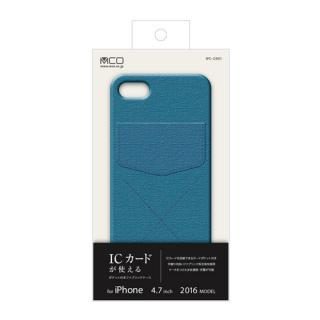 【iPhone7ケース】カードポケット付きファブリックケース ネイビー iPhone 7