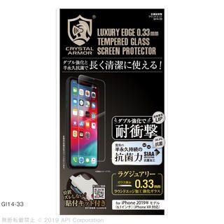 iPhone 11 フィルム クリスタルアーマー 抗菌耐衝撃ガラス 0.33mm iPhone 11