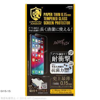 iPhone 11 Pro Max フィルム クリスタルアーマー 抗菌耐衝撃ガラス PAPER THIN 0.15mm iPhone 11 Pro Max【9月中旬】