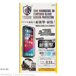 iPhone 11 Pro Max フィルム クリスタルアーマー 3D耐衝撃ガラス 0.33mm iPhone 11 Pro Max