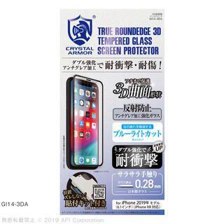 iPhone 11 フィルム クリスタルアーマー 3D耐衝撃ガラス アンチグレアブルーライトカット 0.28mm iPhone 11