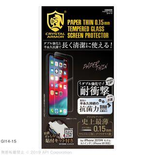 クリスタルアーマー 抗菌耐衝撃ガラス PAPER THIN 0.15mm iPhone 11