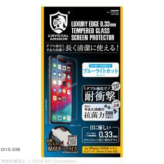 iPhone 11 Pro Max フィルム クリスタルアーマー 抗菌耐衝撃ガラス ブルーライトカット  0.33mm iPhone 11 Pro Max