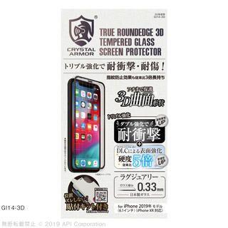 iPhone 11 フィルム クリスタルアーマー 3D耐衝撃ガラス 0.33mm iPhone 11