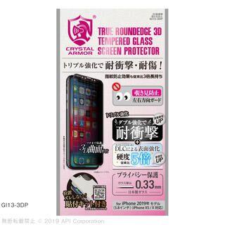 iPhone 11 Pro フィルム クリスタルアーマー 3D耐衝撃ガラス 覗き見防止  0.33mm iPhone 11 Pro【3月上旬】
