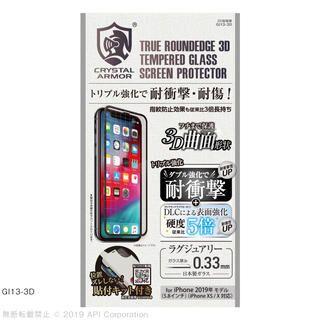 iPhone 11 Pro フィルム クリスタルアーマー 3D耐衝撃ガラス 0.33mm iPhone 11 Pro