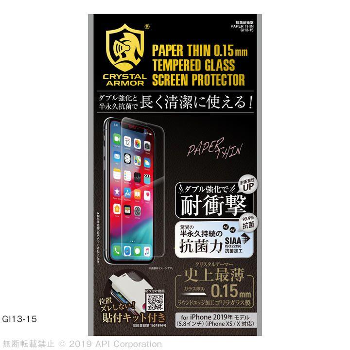iPhone 11 Pro フィルム クリスタルアーマー 抗菌耐衝撃ガラス PAPER THIN 0.15mm iPhone 11 Pro_0