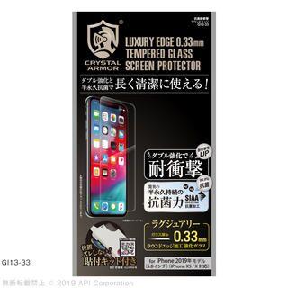 iPhone 11 Pro フィルム クリスタルアーマー 抗菌耐衝撃ガラス 0.33mm iPhone 11 Pro