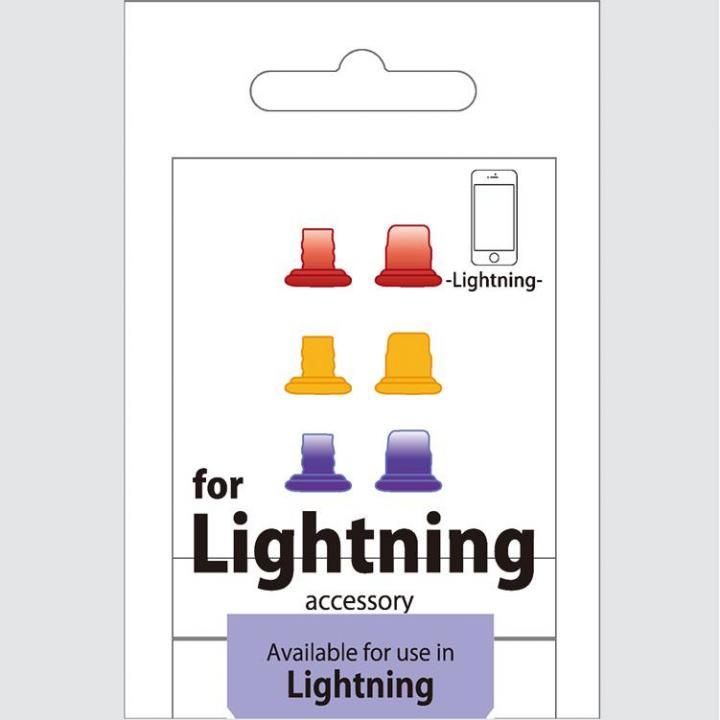 Lightningコネクタ イヤホンジャック保護キャップ クリアカラー1_0
