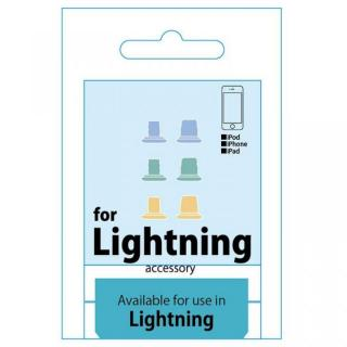 Lightningコネクタ イヤホンジャック保護キャップ カラー2