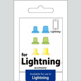 Lightningコネクタ イヤホンジャック保護キャップ クリアカラー2