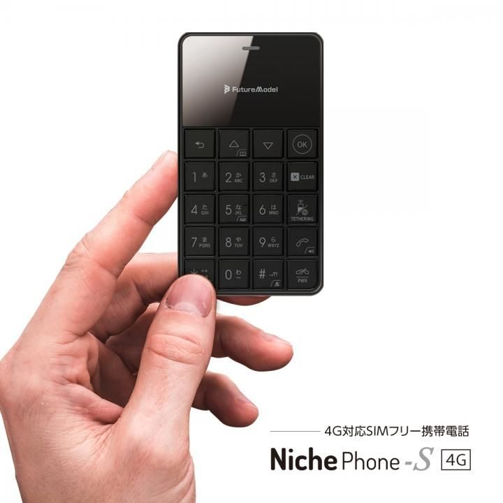 NichePhone-S 4G ニッチフォンエス4G ブラック【4月上旬】_0