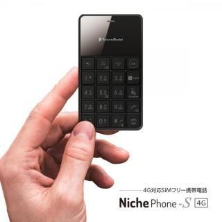NichePhone-S 4G ニッチフォンエス4G ブラック【3月上旬】