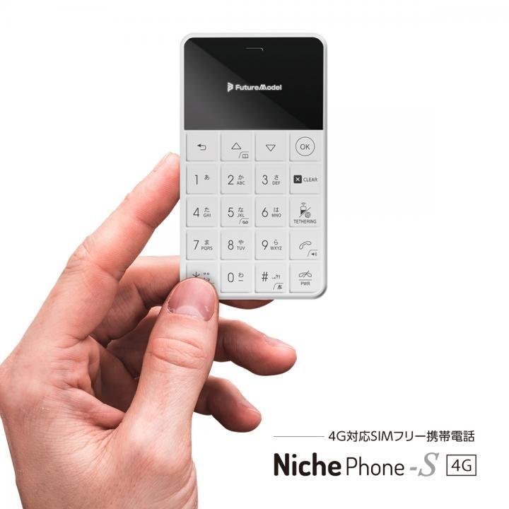 NichePhone-S 4G ニッチフォンエス4G ホワイト_0