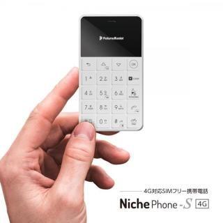NichePhone-S 4G ニッチフォンエス4G ホワイト【9月下旬】