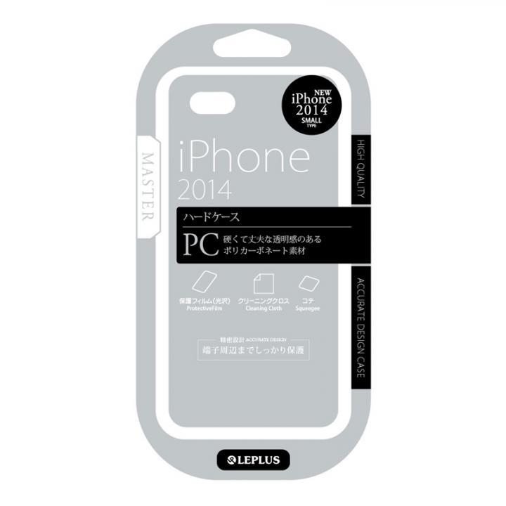 ハードケース MASTER シルバー iPhone 6ケース