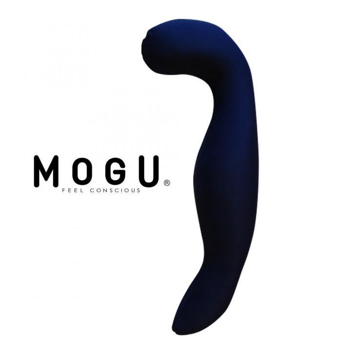 MOGU 気持ちいい抱きまくら Lサイズ_0