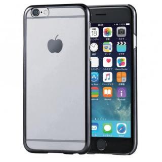 サイドメッキ ハードケース クリア/ブラック iPhone 6s/6