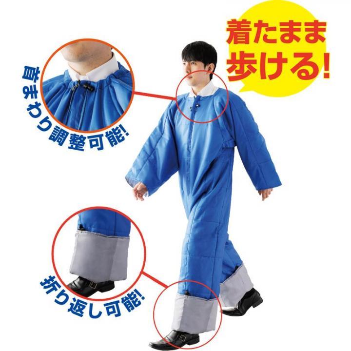 着る布団&エアーマット_0