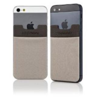 [iPhone発表記念特価]SINJIPOUCH Basic2(シンジポーチベーシック2)グレー