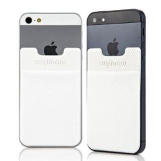 [iPhone発表記念特価]SINJIPOUCH Basic2(シンジポーチベーシック2)ホワイト【10月上旬】