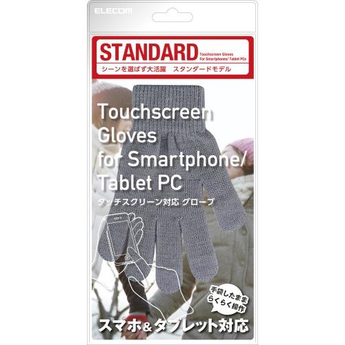 スマートフォン手袋/スタンダード/グレー_0