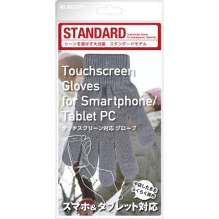 スマートフォン手袋/スタンダード/グレー