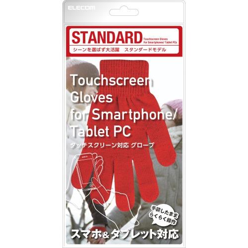 スマートフォン手袋/スタンダード/レッド_0