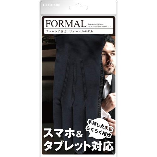 スマートフォン手袋/メンズフォーマル/ブラック