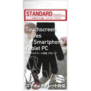 スマートフォン手袋/スタンダード/ブラック