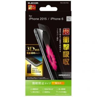 液晶保護フィルム 3D/衝撃吸収 iPhone 6s