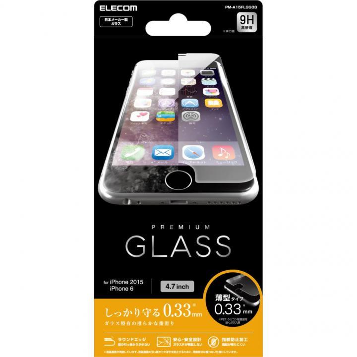 【iPhone6sフィルム】[0.33mm]液晶保護強化ガラス リアルガラス iPhone 6s_0
